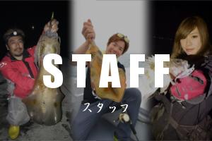 staff-menu-2-1-1-300x200