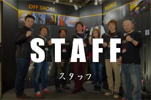 staff-menu2